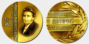 Зображення медалі