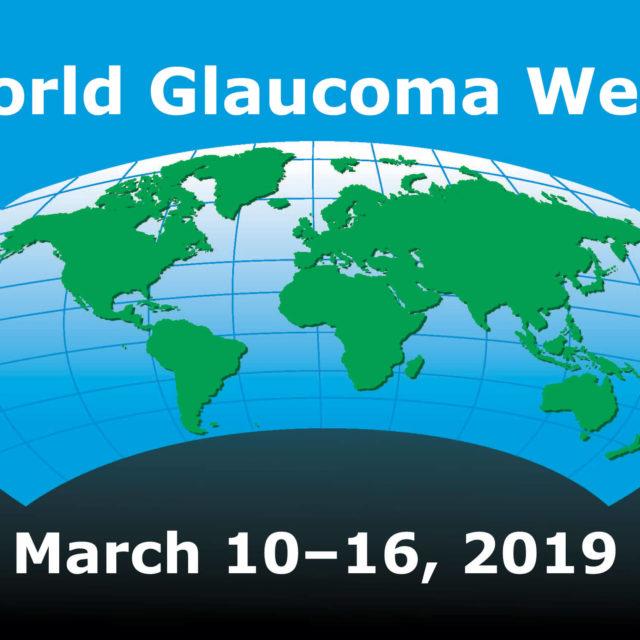 Всесвітній тиждень глаукоми