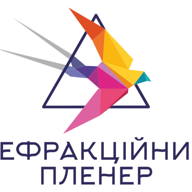 Рефракційний Пленер 2020 ONLINE – другий день 16.10